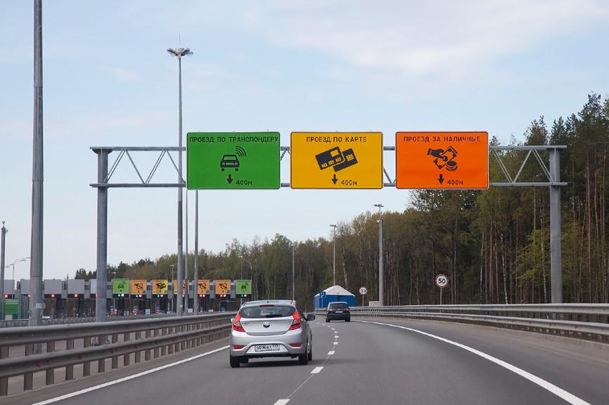 С 15 января по одному транспондеру можно будет ездить по всем платным дорогам