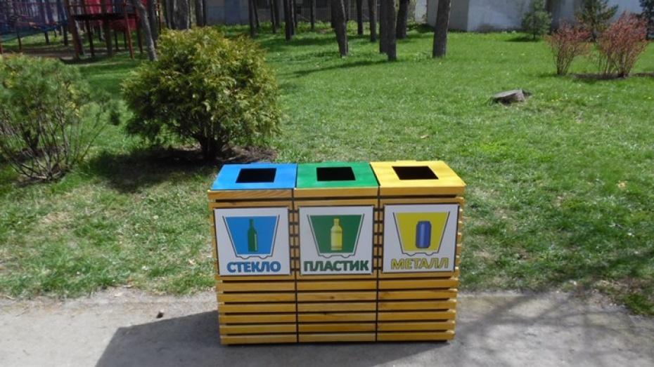 С начала 2018 года в Московской области начался раздельный сбор мусора